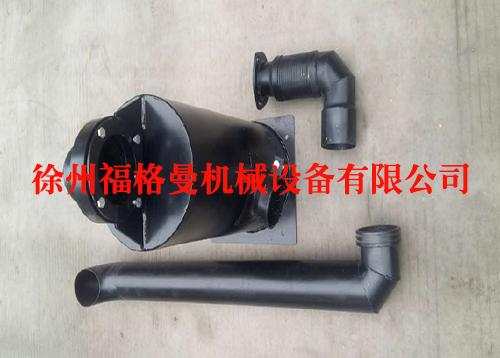 摊铺机配件之消声器排气筒