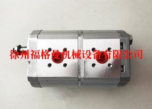 压路机配件之双联泵液压泵